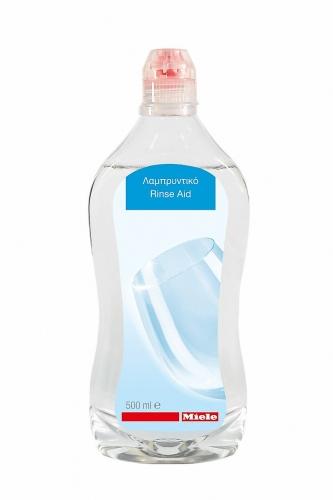 Detergenti, agenti intretinere masini vase Soluție de clătire vase / vesela